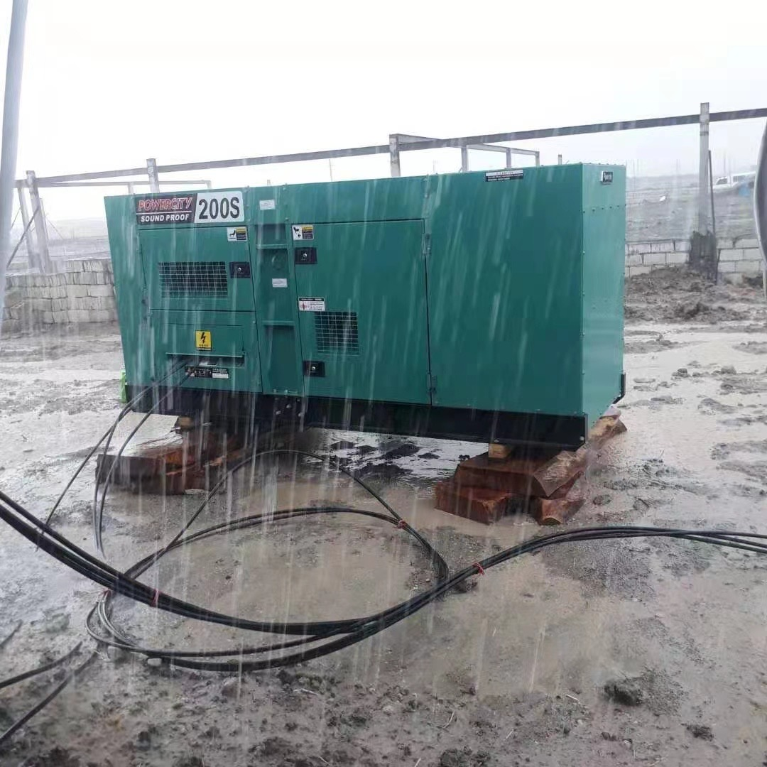 A typical weatherproof generator by Powercity.